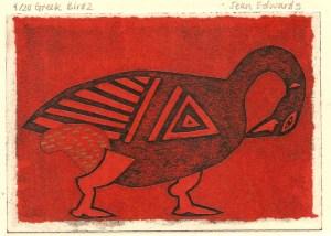 Greek Bird 2