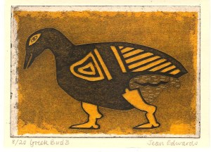 Greek Bird 3